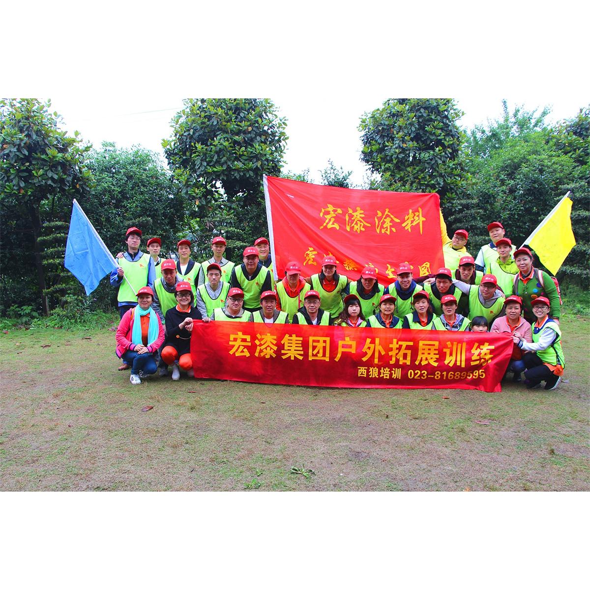 2017年青年节活动