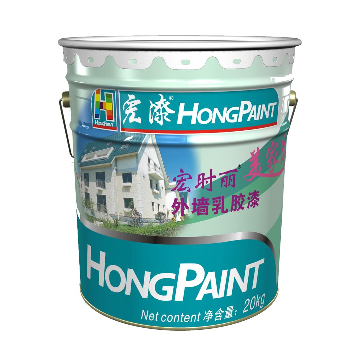 外墙漆生产