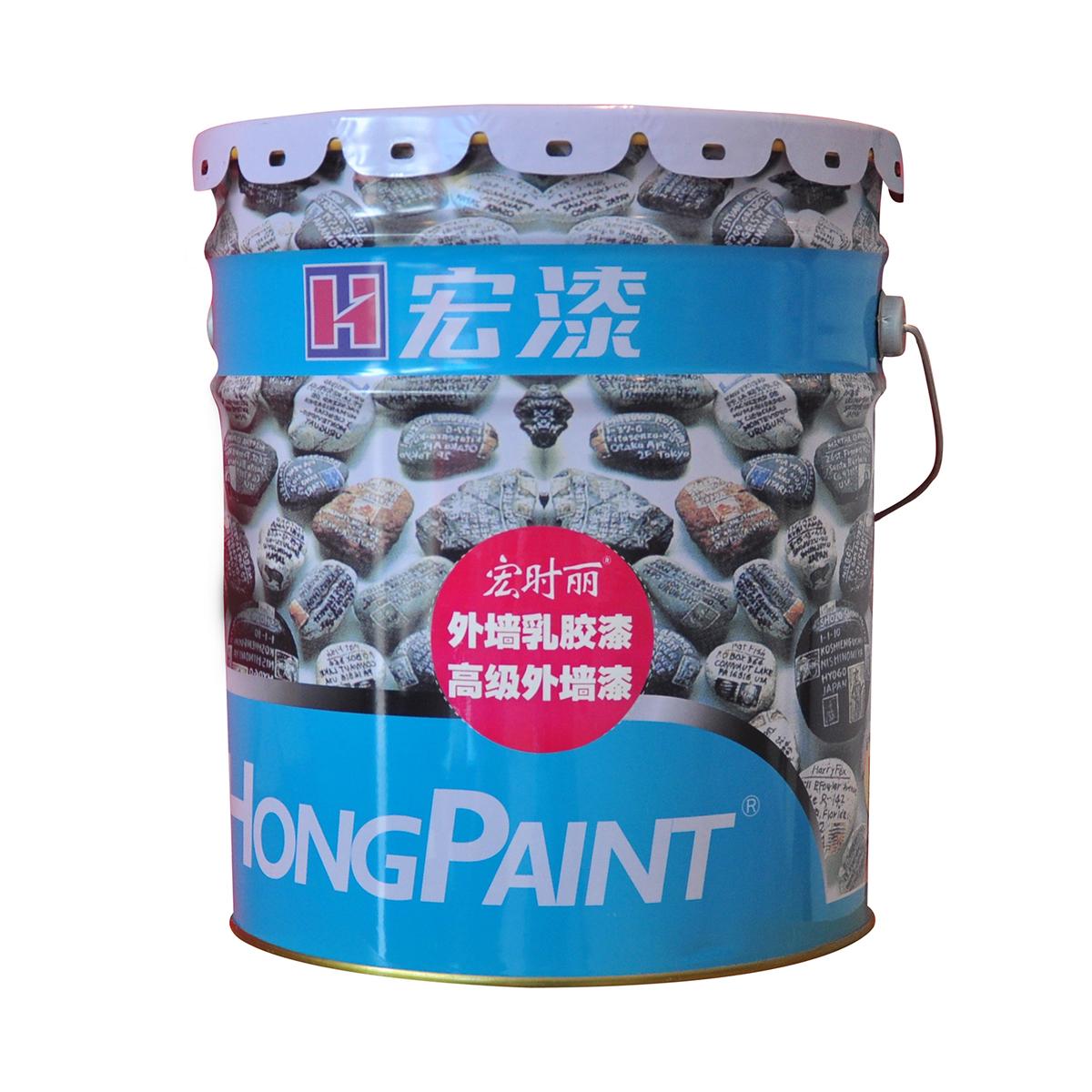 外墙漆制作