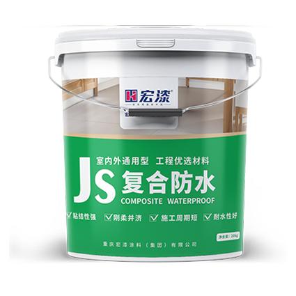 宏漆JS复合防水