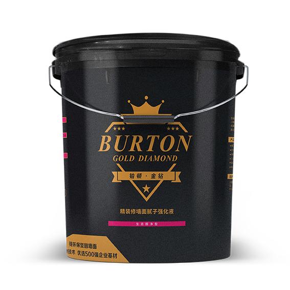 铂顿金钻 精装修墙面腻子强化液